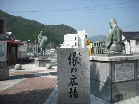 f:id:yo3519:20111010113208j:image