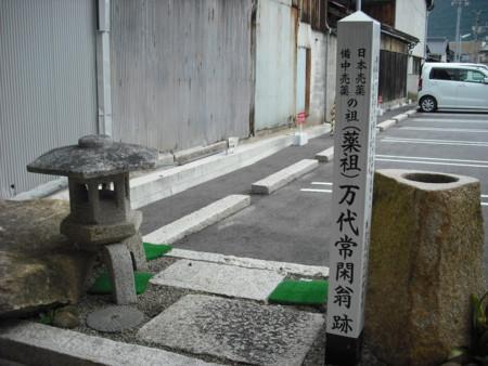 f:id:yo3519:20111103132450j:image