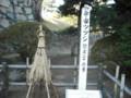 松本城址公園