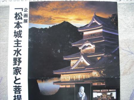 f:id:yo3519:20120101120241j:image