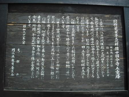 f:id:yo3519:20120429111631j:image