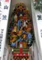 博多駅の祇園山笠