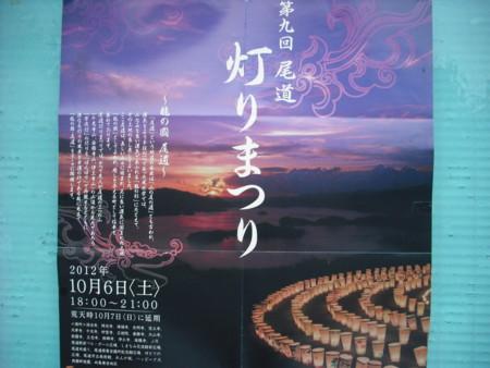 f:id:yo3519:20121006174049j:image