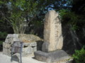 岡山城まで歩きます