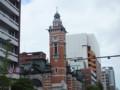 横浜三塔(ジャック)横浜市開港記念会館