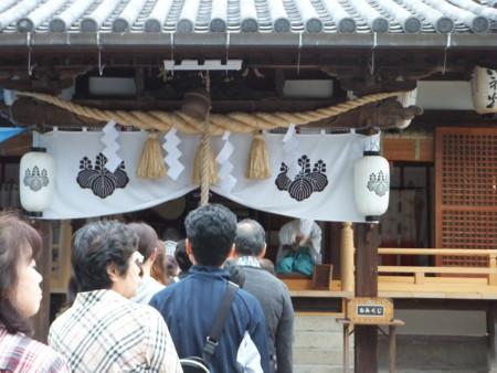 烏須井八幡神社大祭