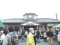 スローライフ列車 美作加茂駅