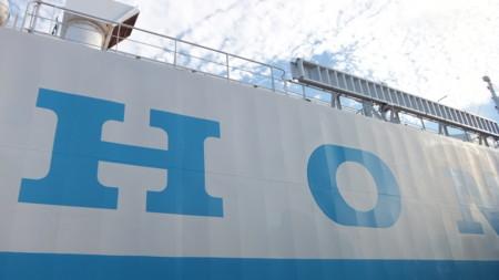 HONDAの大型タンカー