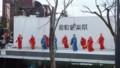 倉敷音楽祭