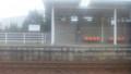 肥薩オレンジ鉄道