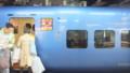 八代から鹿児島本線