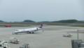 広島国際空港