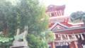 福山 草戸稲荷神社