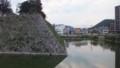 三原城天守台跡