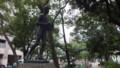 西川緑地公園