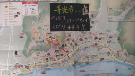 千光寺への道