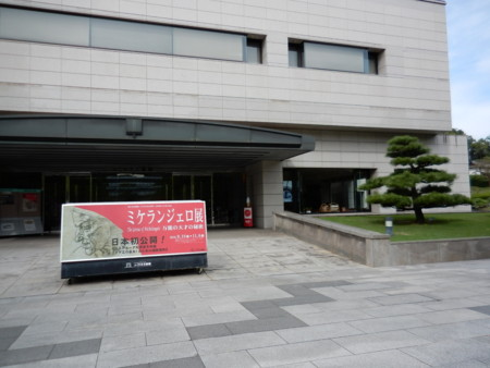 20161024210214