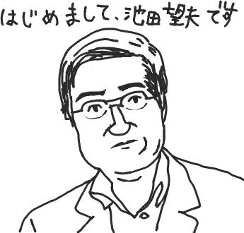 http://f.hatena.ne.jp/images/fotolife/y/yo4gi/20071229/20071229004735.png