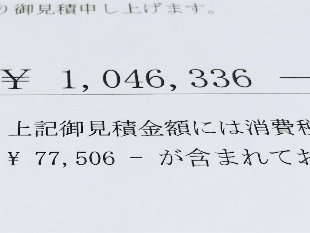 f:id:yo_ji39:20190929221942j:image