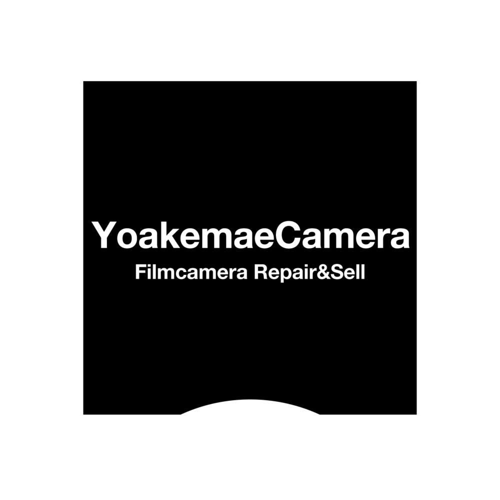 f:id:yoakemaecamera:20170709141726j:plain