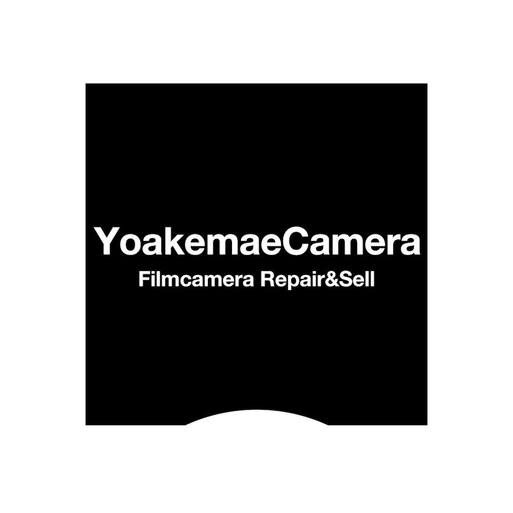 f:id:yoakemaecamera:20180108183356j:plain