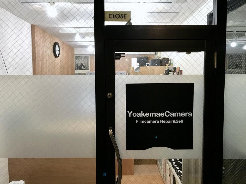 f:id:yoakemaecamera:20190129174157j:plain