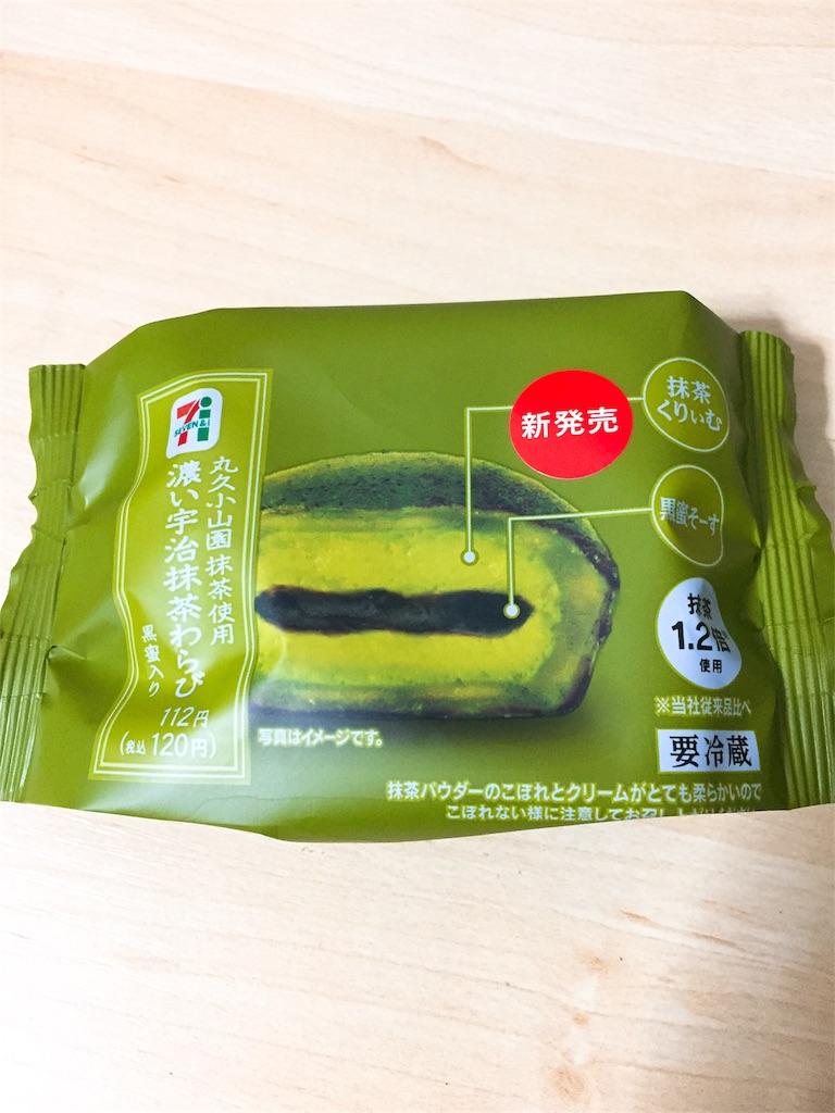 f:id:yoakenitokeru:20180309231743j:image