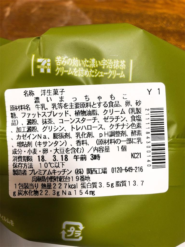f:id:yoakenitokeru:20180315190211j:image
