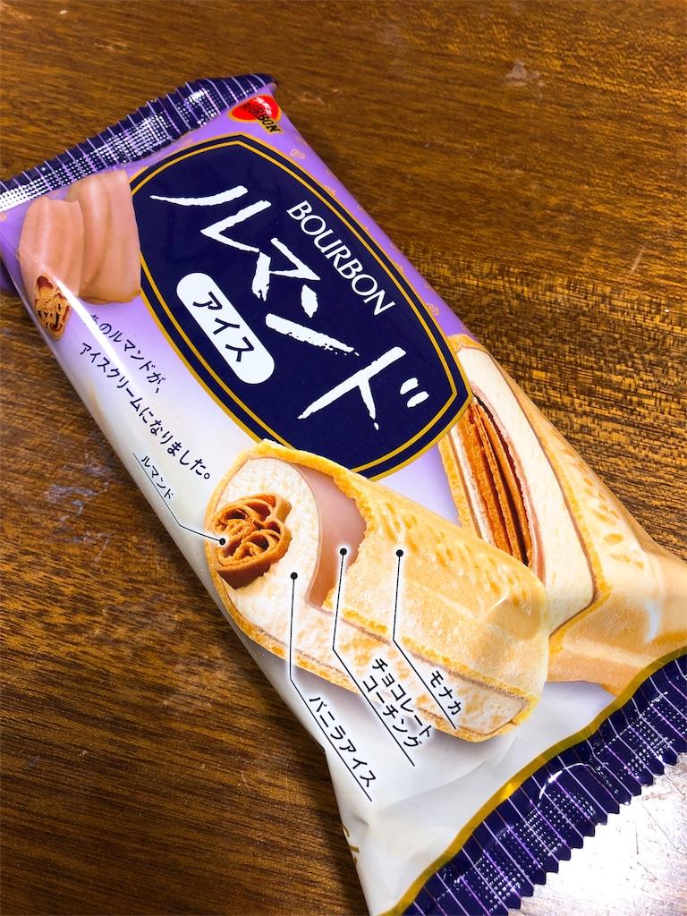 f:id:yoakenitokeru:20180316233540j:image