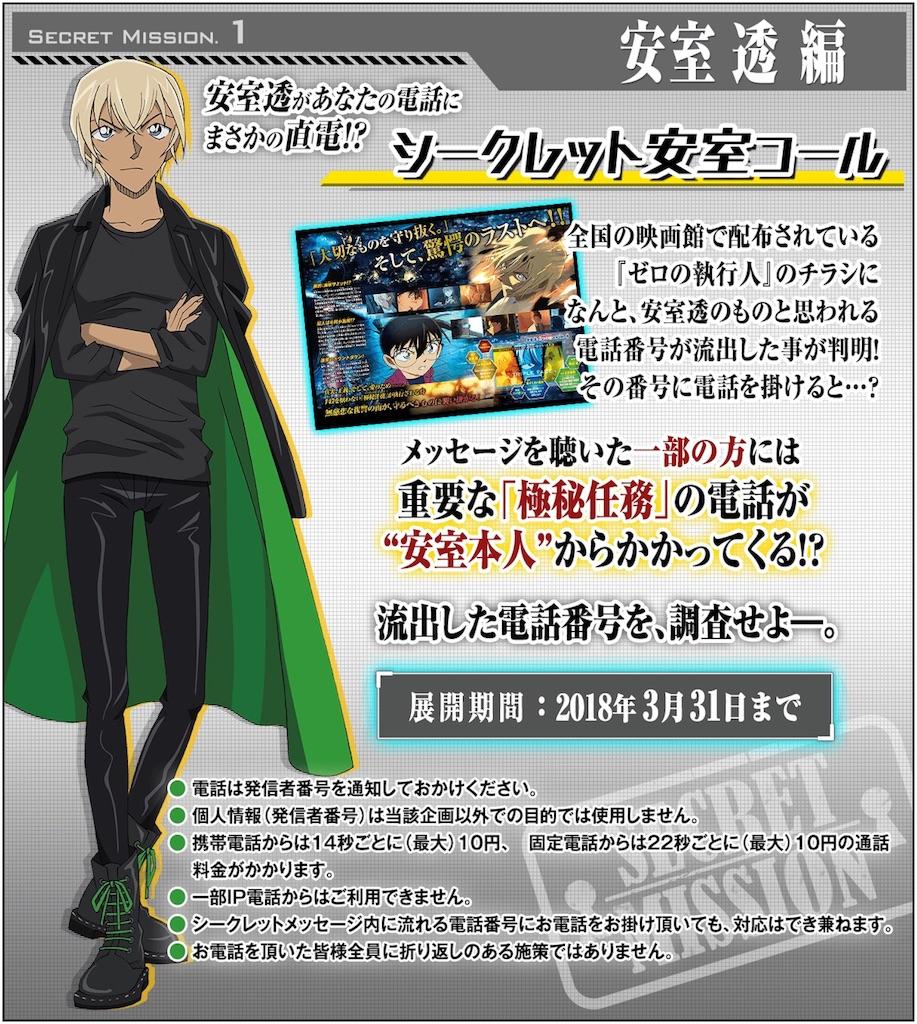 f:id:yoakenitokeru:20180323224741j:image