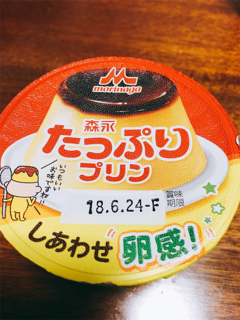 f:id:yoakenitokeru:20180416010651j:image