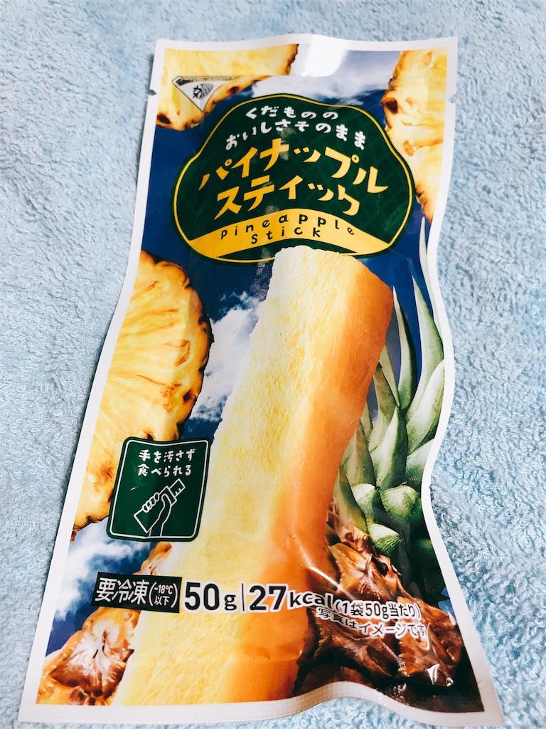 f:id:yoakenitokeru:20180729203241j:image