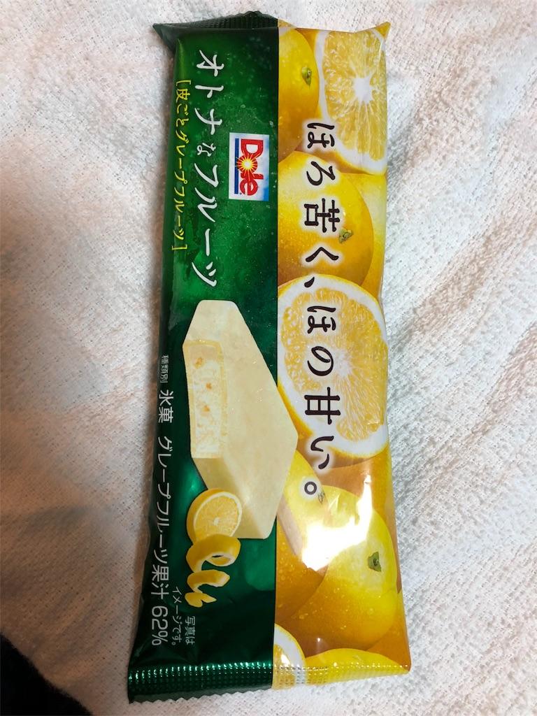 f:id:yoakenitokeru:20180811143551j:image