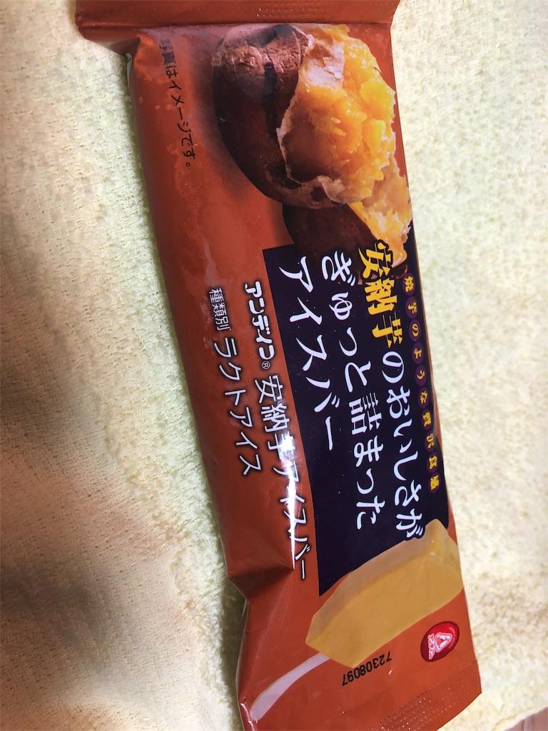 f:id:yoakenitokeru:20180831000756j:image