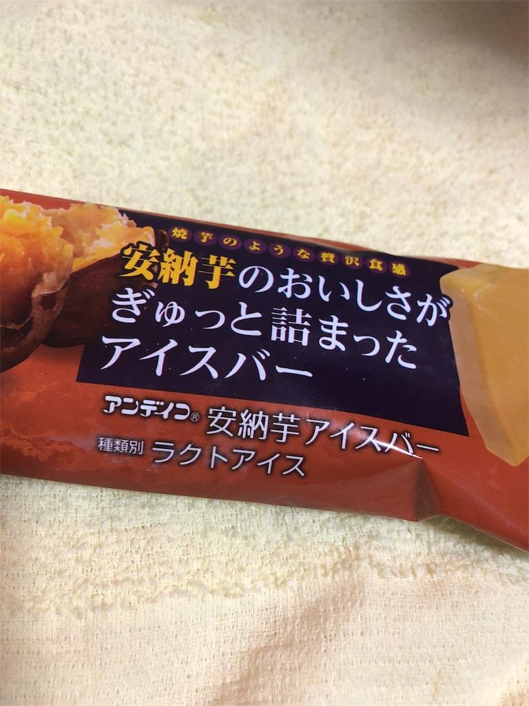 f:id:yoakenitokeru:20180831000819j:image