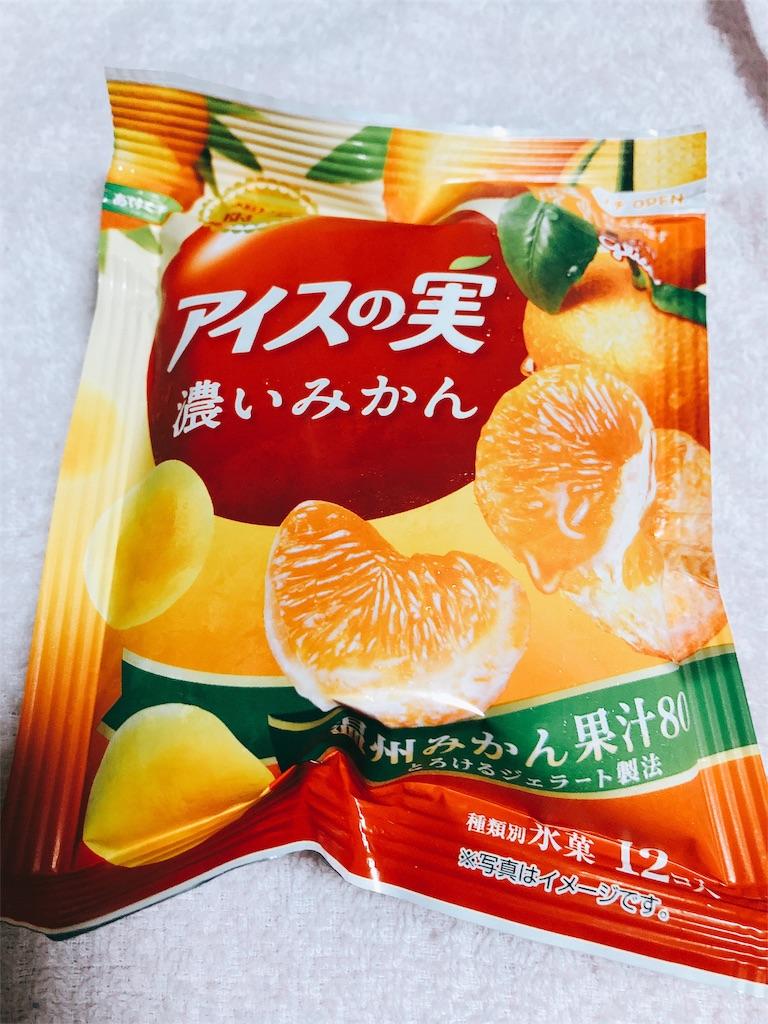 f:id:yoakenitokeru:20180831004211j:image