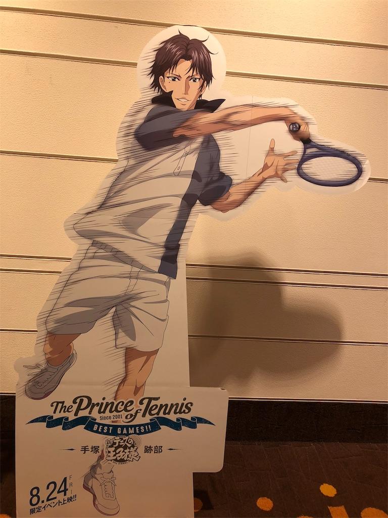 f:id:yoakenitokeru:20180901220730j:image