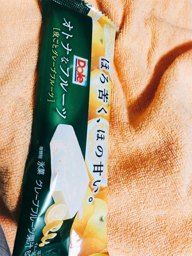 f:id:yoakenitokeru:20180924211208j:image