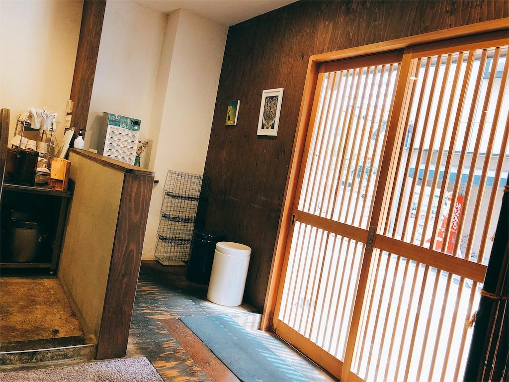 f:id:yoakenitokeru:20181014192324j:image
