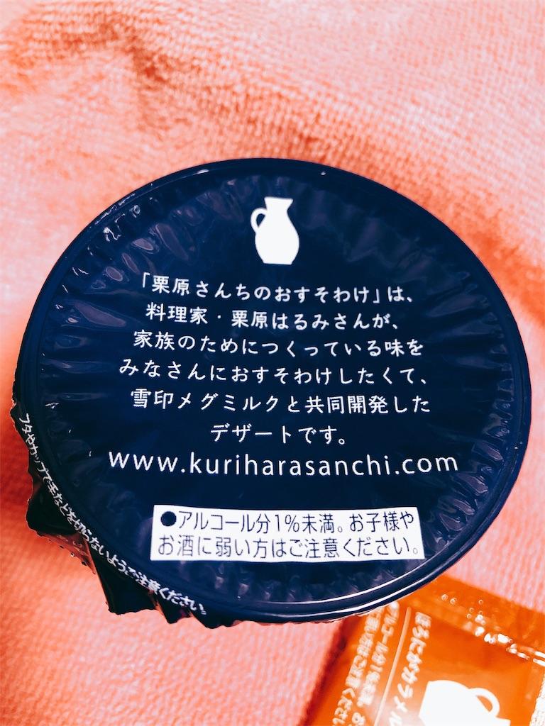 f:id:yoakenitokeru:20181104150229j:image