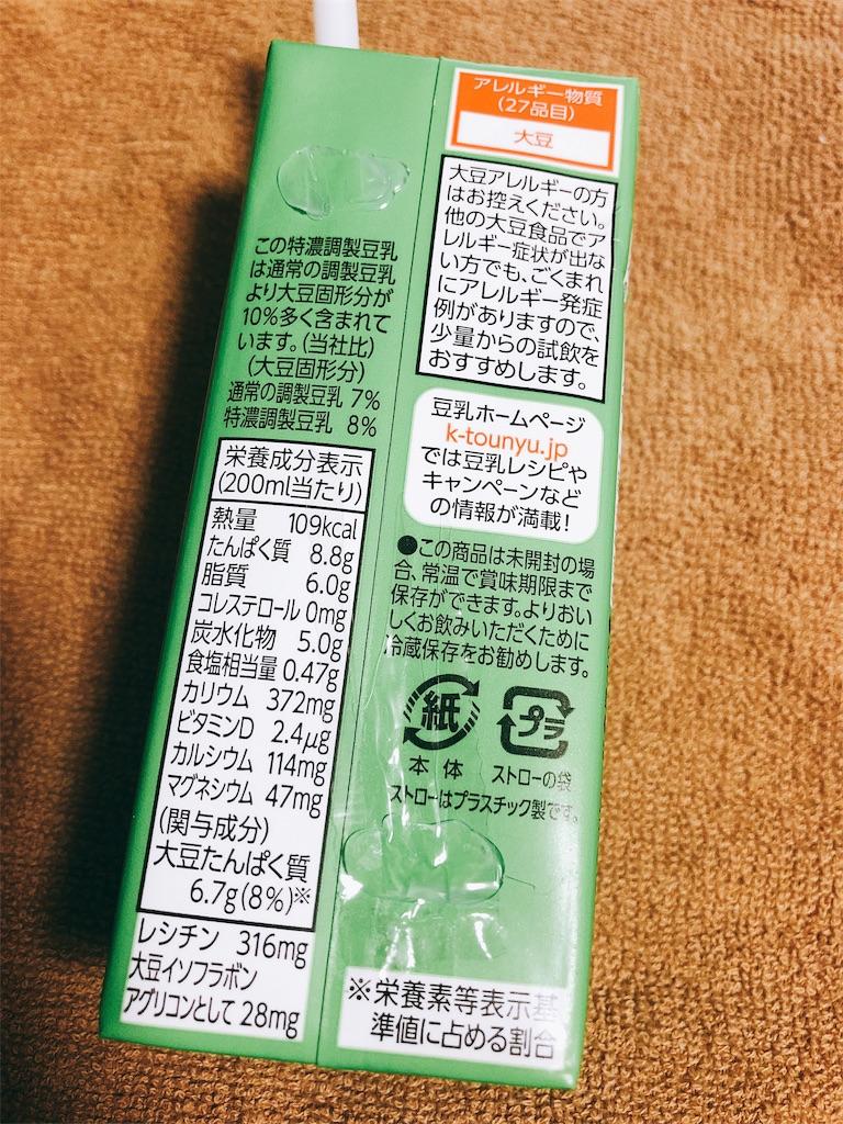 f:id:yoakenitokeru:20181104170627j:image