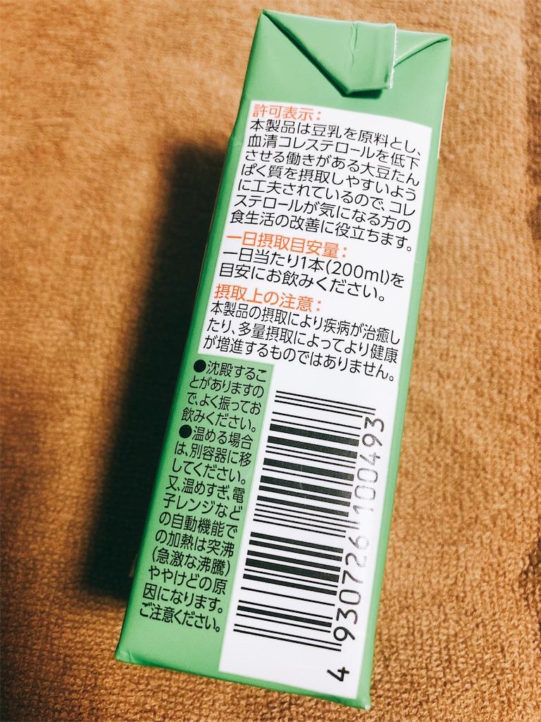 f:id:yoakenitokeru:20181104170649j:image