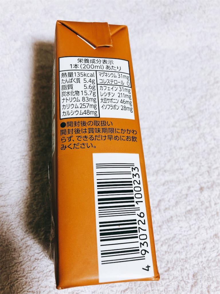 f:id:yoakenitokeru:20181104172652j:image