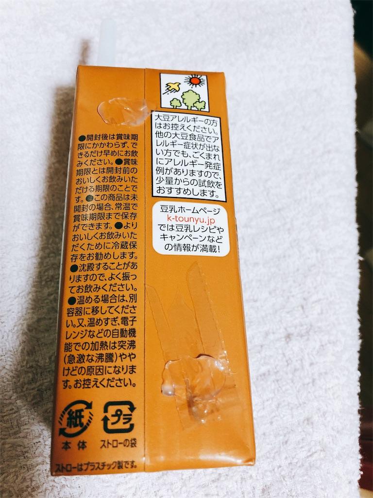 f:id:yoakenitokeru:20181104172704j:image