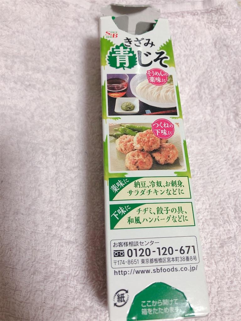 f:id:yoakenitokeru:20181104195528j:image
