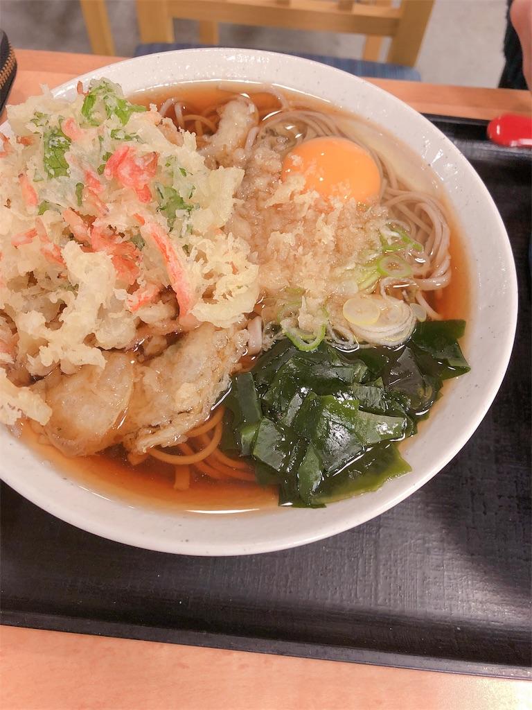 f:id:yoakenitokeru:20181104210126j:image