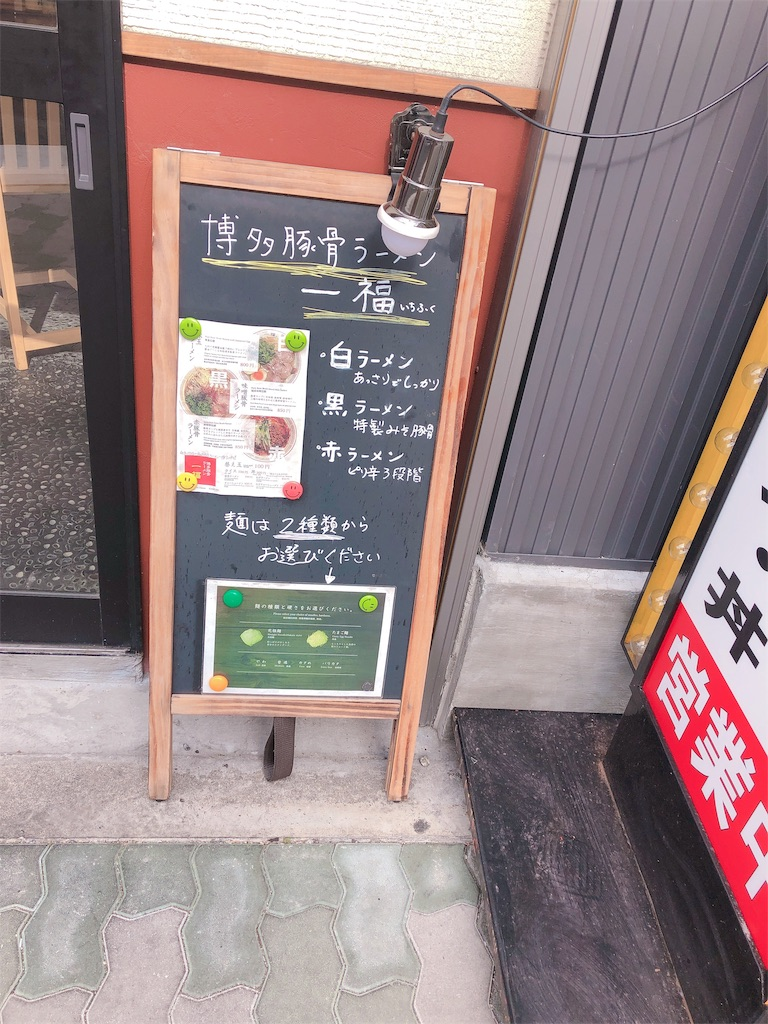 f:id:yoakenitokeru:20181104212927j:image