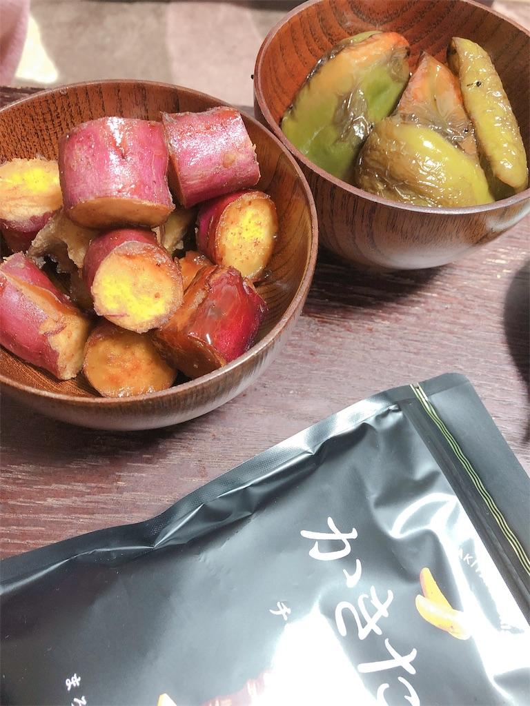 f:id:yoakenitokeru:20181126224357j:image