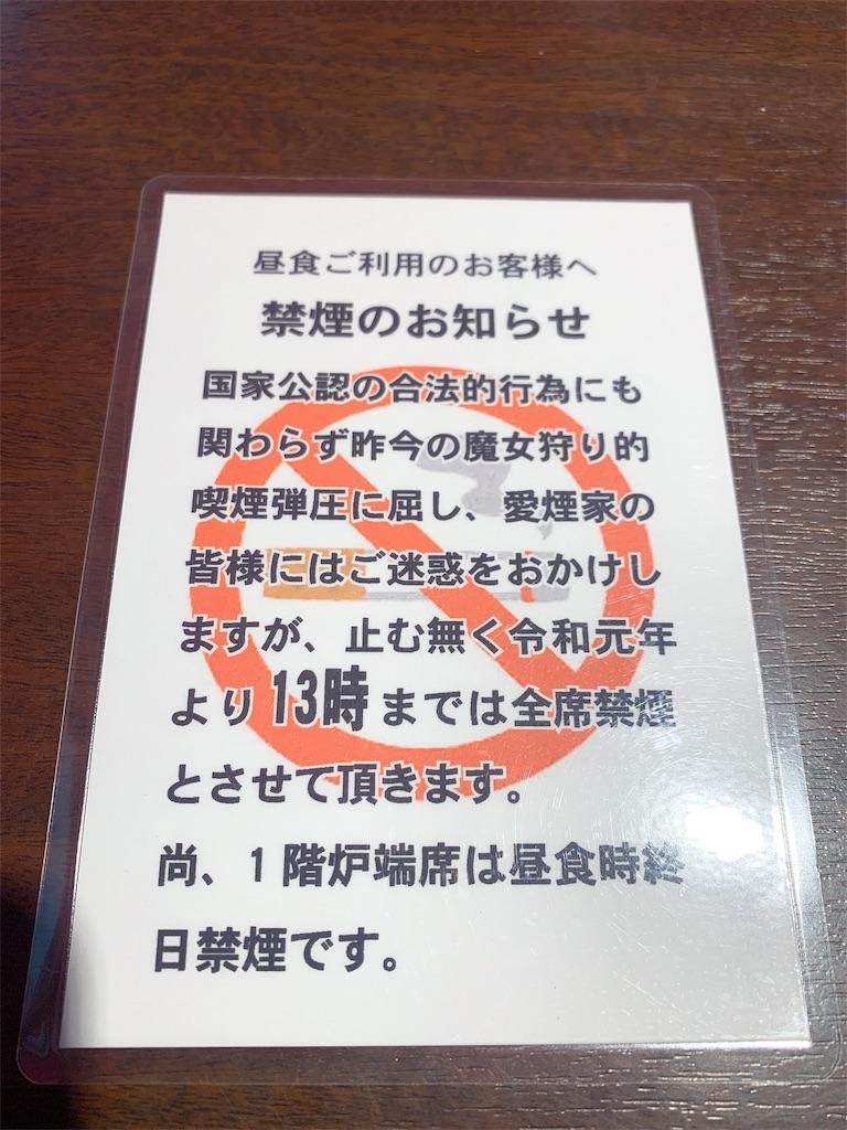 f:id:yoakenitokeru:20190527192918j:image