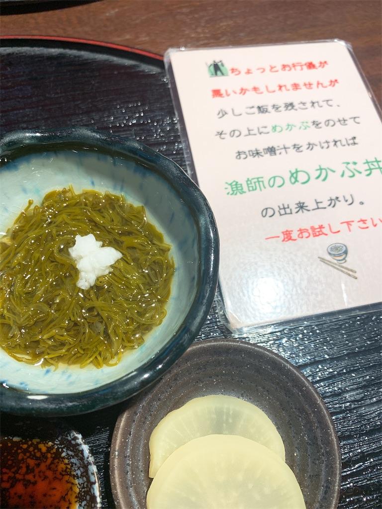 f:id:yoakenitokeru:20190527193639j:image